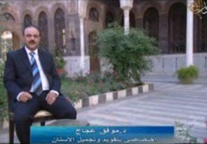 لقاء تلفزيوني مع د. موفق عجاج – العناية بالاسنان ورائحة الفم في رمضان